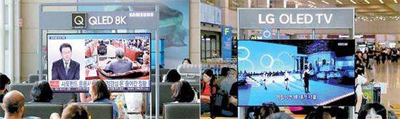 인천국제공항 제1터미널에 설치된 삼성 QLED 8K TV(왼쪽)와 LG OLED TV. [뉴시스]