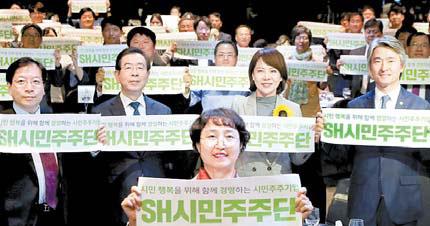 1000만 서울시민의 대표인 SH시민주주단 주주 100여 명이 주주단 머플러를 들어보이고 있다. [사진 SH공사]