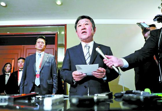 22일 주요 20개국 외교장관회의에서 모테기 도시미쓰 외무상이 종료 유예된 한·일 군사정보보호협정에 대한 입장을 밝히고 있다. [로이터=연합뉴스]