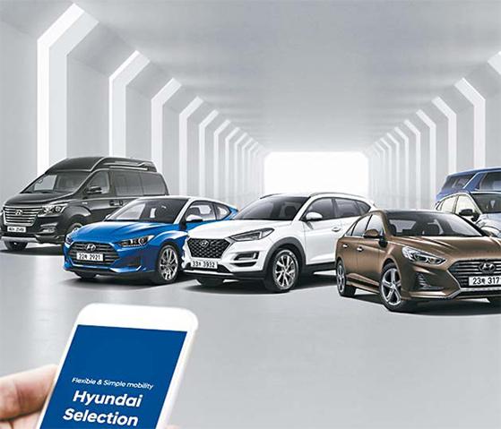 현대차는 올해 초 차량 구독 상품인 '현대 셀렉션'을 선보였다. [사진 현대차]