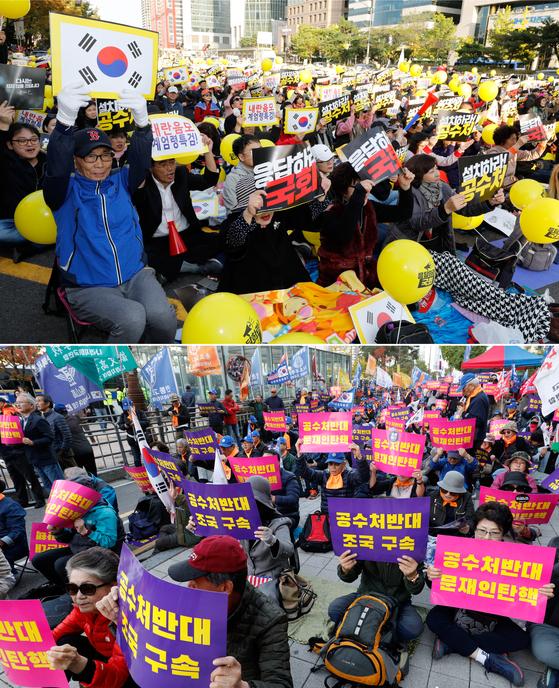 지난 26일 서울 여의도 공원과 국회 앞에서 각각 고위공직자수사처 설치 찬성(위)과 반대를 요구하는 시민단체들의맞불 집회가 열렸다. 뉴스1