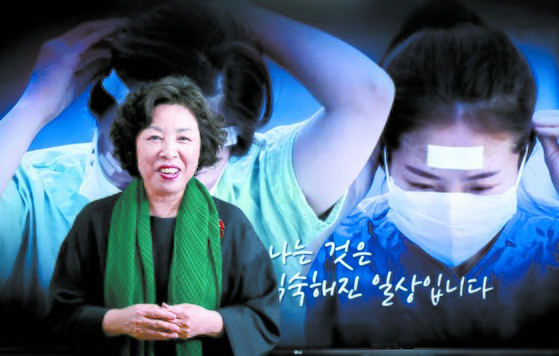 """신경림 회장은 코로나19와 사투를 벌이는 간호사들의 모습이 담긴 영상 을 보며 '한국 간호사들이 자랑스럽다""""고 말했다. 김경빈 기자"""