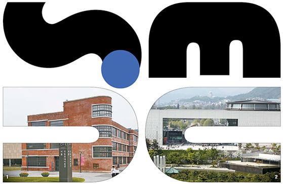 '뮤지엄(MUSEUM)'의 영문 스펠링을 활용해 그래픽을 만들었다. 1 국립현대미술관. [사진 윤광준] 2 국립중앙박물관. [중앙포토]
