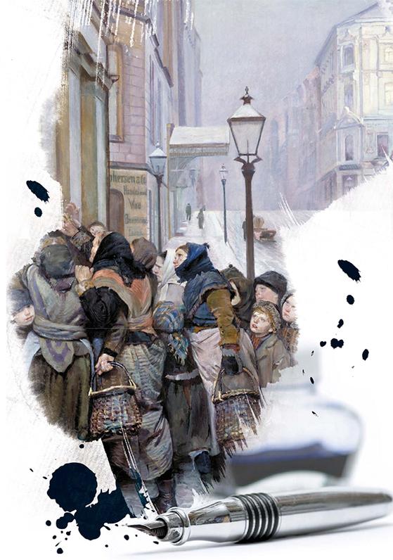 네덜란드 화가 크리스티안 크로그(1852~1925)가 그린 '생존을 위한 투쟁'을 잉크 번짐 효과로 표현했다. [사진 노르웨이 내셔널 갤러리]