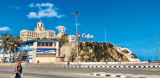 3월 17일-쿠바 아바나의 거리.