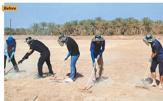 지난해 11월 중순 UAE 샤르자 사막에서 농지 평탄화 작업이 시작됐다. [사진 농촌진흥청]