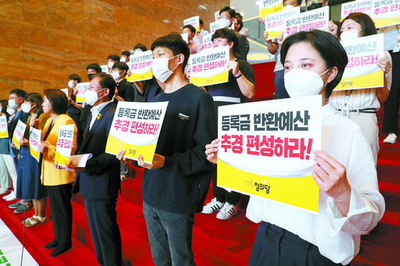 19일 오전 국회에서 열린 '등록금 반환, 추경 반영 촉구 기자회견' 참석자들이 정부와 여당의 대책 마련을 촉구하는 피켓을 들고 있다. 임현동 기자