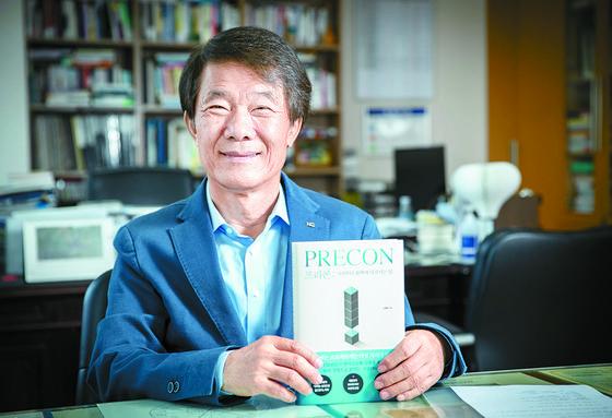 김종훈 회장은 기획과 시뮬레이션·소프트웨어를 중시하는 '프리콘' 개념이 13.5개월 만에 완공된 엠파이어스테이트 빌딩(아래 사진) 같은 신화를 탄생시켰다고 본다. 프리콘이 모든 프로젝트에서 그 신화를 재현할 수 있다고 강조한다. 전민규 기자