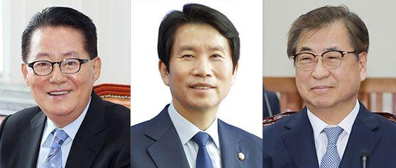 박지원, 이인영, 서훈(왼쪽부터)
