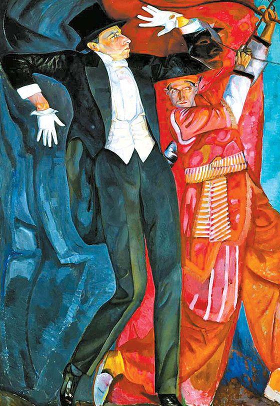 러시아 시인 겸 화가인 보리스 그리고리에프의 작품인 '프세볼로드 메이어 홀드 초상화'(1916). [러시아 박물관]