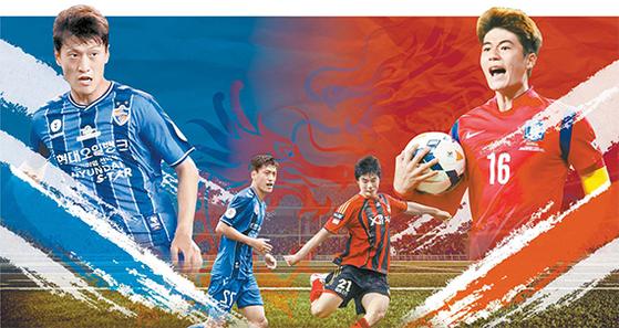 지난 10년간 한국 축구대표팀의 구심점 역할을 했던 '쌍용' 이청용(왼쪽)과 기성용이 유럽 무대 도전을 마치고 나란히 K리그에 돌아왔다. 맞대결을 포함해 두 선수가 K리그에서 선보일 활약에 축구 팬들의 관심이 모아진다. [중앙포토]