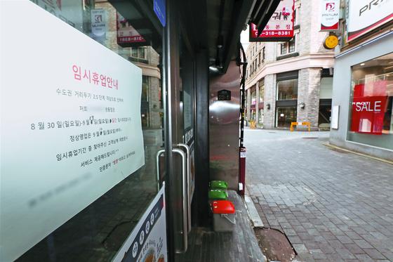 10일 문을 닫은 상가들로 한산한 서울 중구 명동거리. 이날 정부는 코로나 재확산으로 타격을 받은 자영업자를 위해 7조 8000억원 규모의 4차 추경을 추진한다고 밝혔다. [뉴스1]