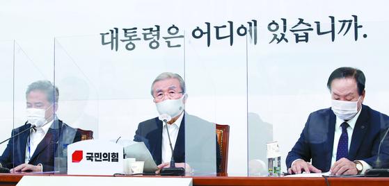 김종인 국민의힘 비상대책위원장(가운데)이 25일 오전 국회에서 열린 당 비대위-외교안보특위 긴급 간담회에서 모두발언을 하고 있다. [뉴스1]