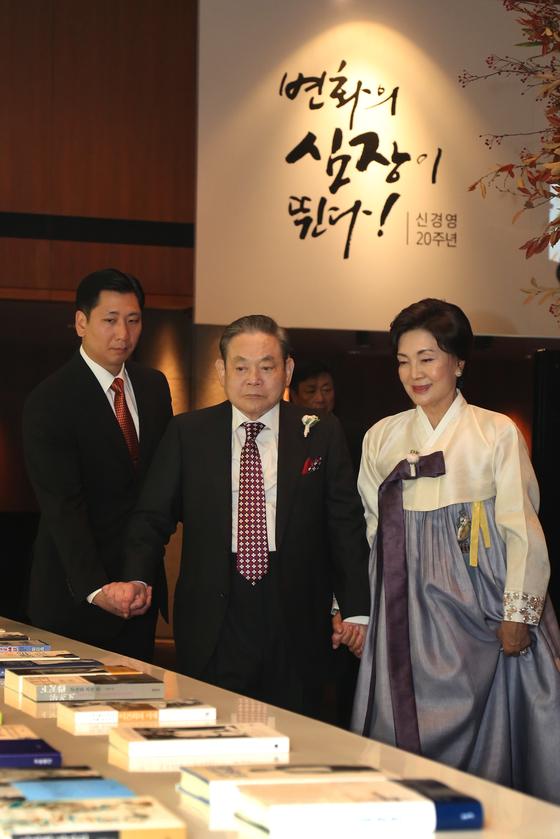 2013년 신경영 20주년 만찬에 참석한 이건희 회장.