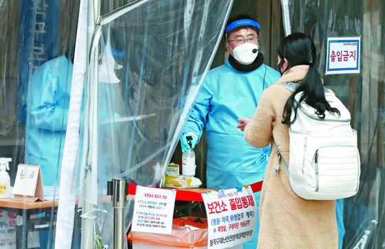 서울 동작구 노량진의 학원에서 코로나19 확진자가 발생한 20일, 동작구보건소 선별진료소를 찾은 한 시민이 검사를 기다리고 있다. [뉴스1]