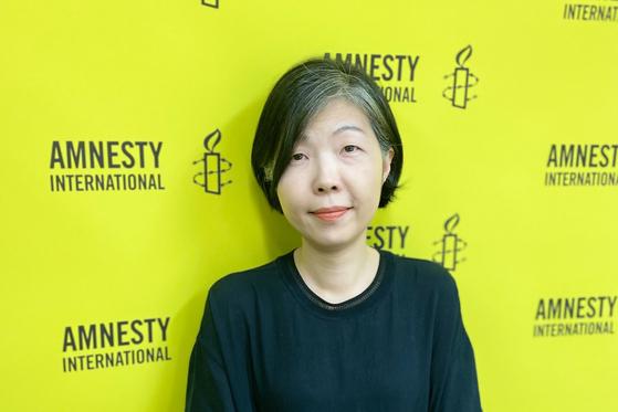 윤지현 국제앰네스티 한국지부 사무처장