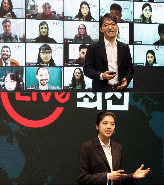2021 Live최선 영어교육 설명회