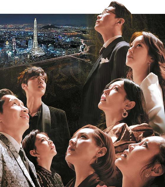 부동산 전쟁과 입시 지옥의 한복판에 놓인 한국 사회를 직설적으로 그려내며 화제를 모은 SBS 드라마 '펜트하우스'. [사진 SBS]