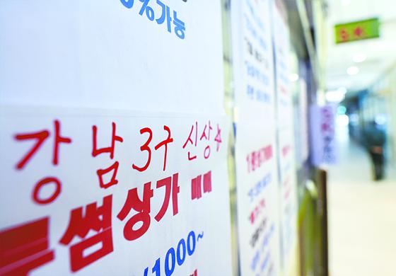 연초부터 아파트 신고가 거래가 줄을 잇고 있는 서울 강남권의 한 부동산중개업소. [연합뉴스]