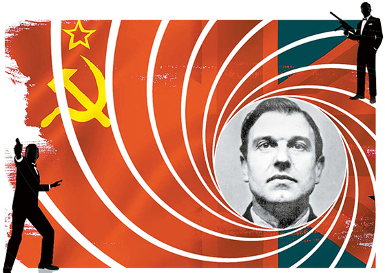 영국 MI6 소속으로 소련 KGB에 기밀 정보를 넘긴 이중스파이 조지 블레이크의 1950년대 사진(동그라미 안). [중앙포토]