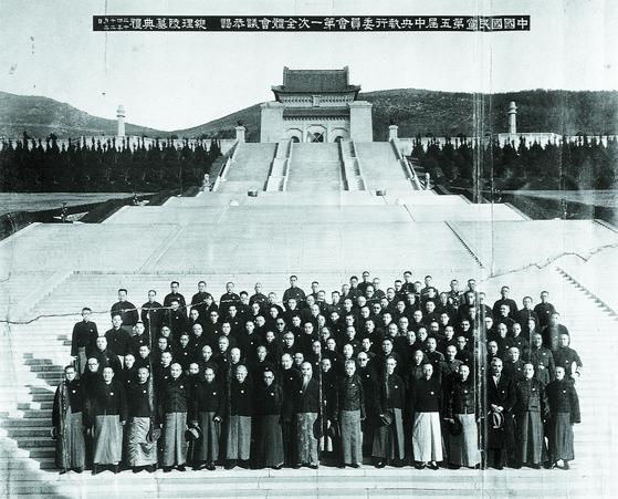 1935년 12월 2일, 항일을 결심한 장제스(앞줄 오른쪽 넷째와 다섯째 중간)와 펑위샹(앞줄 오른쪽 여섯째 뒤쪽)이 국민당 중앙집행위원들과 쑨원 능을 참배했다. 앞줄 오른쪽 여덟째가 중앙집행 위원장 위유런(于右任). [사진 김명호]