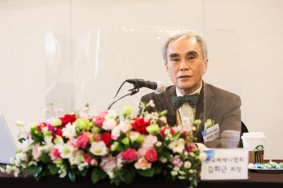 벽산엔지니어링 김희근 회장이 한국메세나협회 제11대 회장으로 취임했다. 사진 한국메세나협회