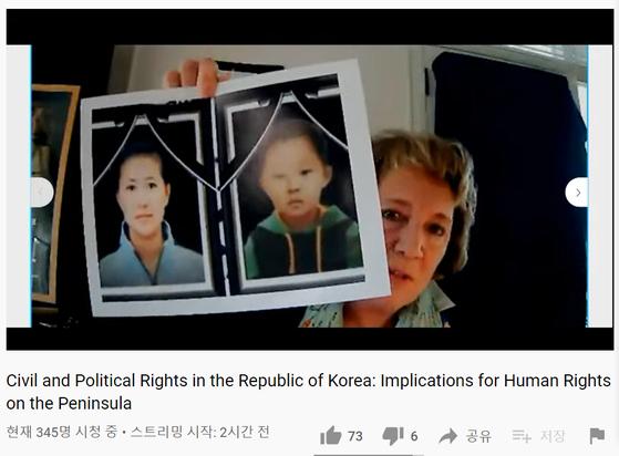 15일(현지시간) 미국 하원 산하 톰 랜토스 인권위원회가 개최한 대북전단금지법(개정 남북관계발전법) 관련 청문회에 수잔 숄티 북한자유연합 대표가 증인으로 나서 발언하고 있다.