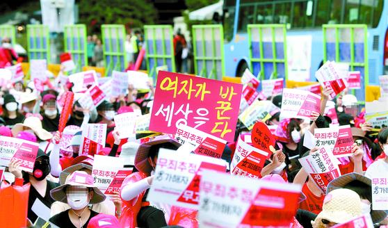 2018년 6월 서울 종로구 혜화역 일대에서 벌어진 시위는 우리나라 여성운동에서 가장 규모가 큰 오프라인 집회로 평가된다. 참가 여성들은 '홍익대 미대 몰래카메라 사건'에서 피해자가 남성이기 때문에 경찰이 불평등한 편파 수사를 했다고 주장했다. [중앙포토]