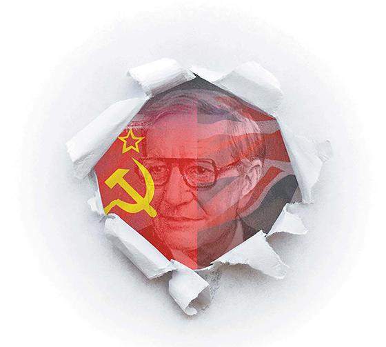 영국 상류층 출신으로 정보기관에 들어가 소련 이중 스파이로 암약했던 킴 필비. [중앙포토]