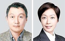 구본성씨(左), 구지은씨(右)