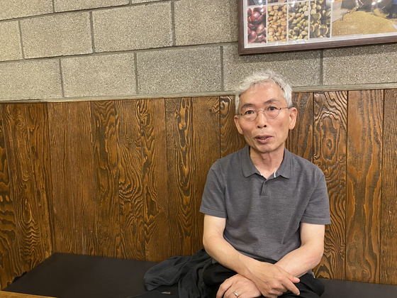 박철수 교수