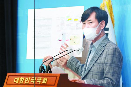 하태경 국민의힘 의원이 18일 한국원자력연구원 해킹 관련 기자회견을 하고 있다. [뉴스1]