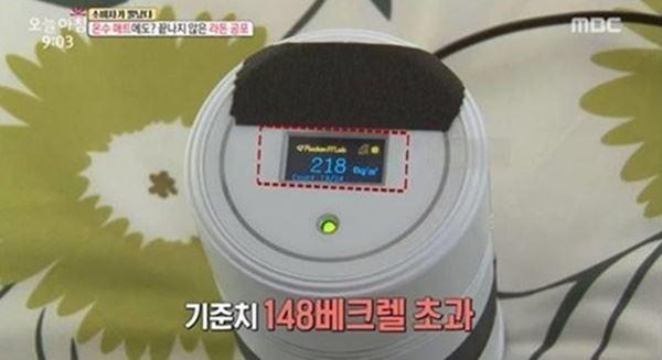 MBC '생방송 오늘' 캡처