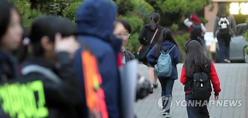 사진=연합뉴스(해당 기사와 관련 없음)