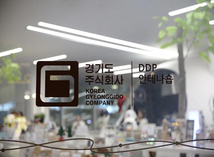 경기도주식회사 홈페이지 캡쳐.