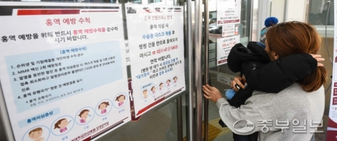지난 20일 고려대학교 안산병원 응급실 앞에 홍역 선별진료소 안내문이 붙어있다. 김영운기자