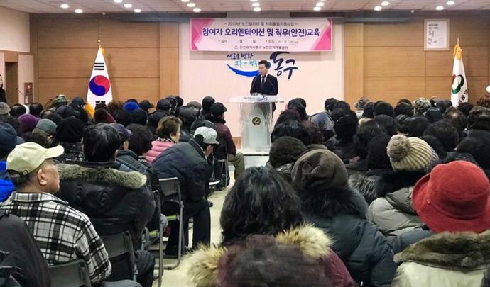 인천 동구 어린이안심등하교지원사업 노인일자리 안전교육에서 허인환 구청장이 참여자들에게 교육의 필요성을 설명하고 있다. 사진=인천 동구청