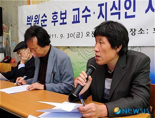 박원수 후보 교수·지식인 지지성명 발표 - 중앙일보