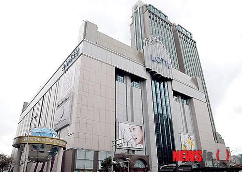d38c434d71e 부산서 '호텔 속 백화점' 첫 개장