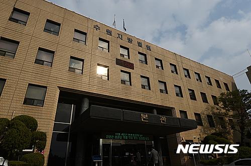채용비리 혐의 전 과천국립현대미술관장 항소심서도 집유