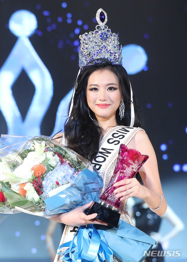 ah cho, miss world korea 2018. NISI20180822_0014392637_web