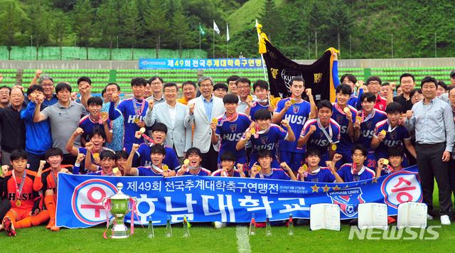 호남대 축구부 전국대회 7연패…'추계 대학연맹전' 우승