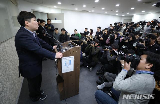 신재민 기자회견에 대한 이미지 검색결과