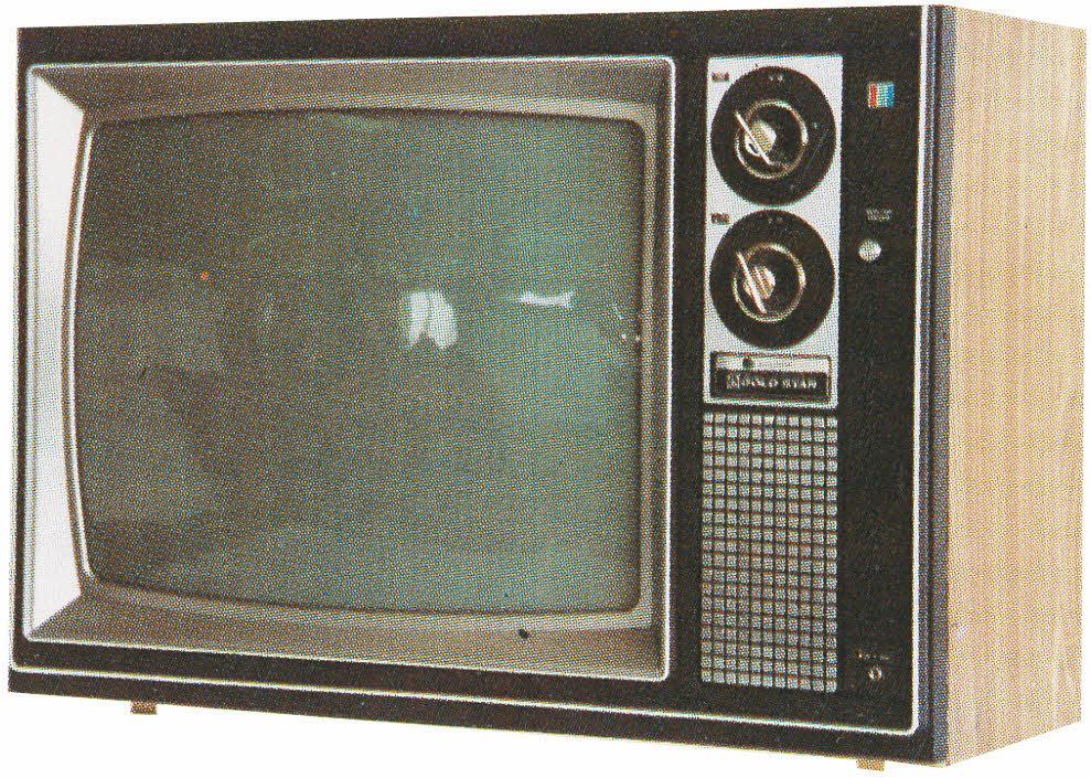 컬러TV 시판 개시