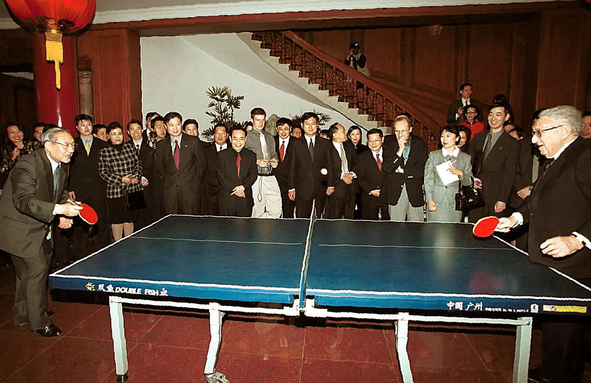 미국 탁구대표팀 중국 방문 (핑퐁외교)