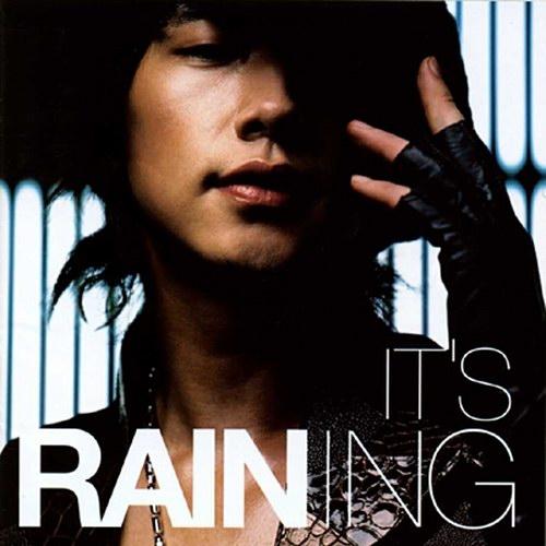 이수영 '휠릴리', 비 'It's Rainning'