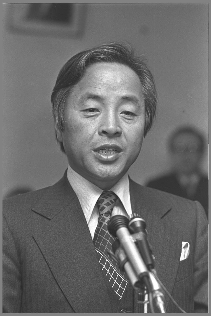 김영삼 신민당 총재 정계 은퇴