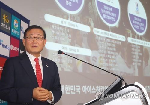 정몽원 대한아이스하키협회장 [연합뉴스 자료사진]