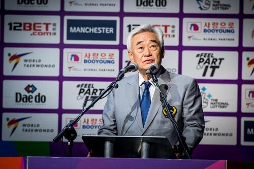 조정원 세계태권도연맹 총재가 개회식에서 연설하는 모습.