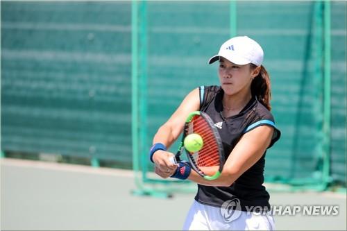 한나래 테니스 선수